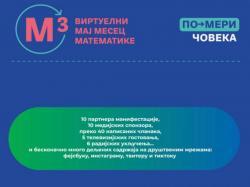 IMG_20200605_150711