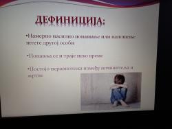 nena2