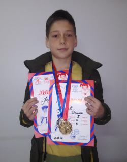 Огњен Жојић